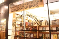One of the great bookstores in America 5 minutes from my house